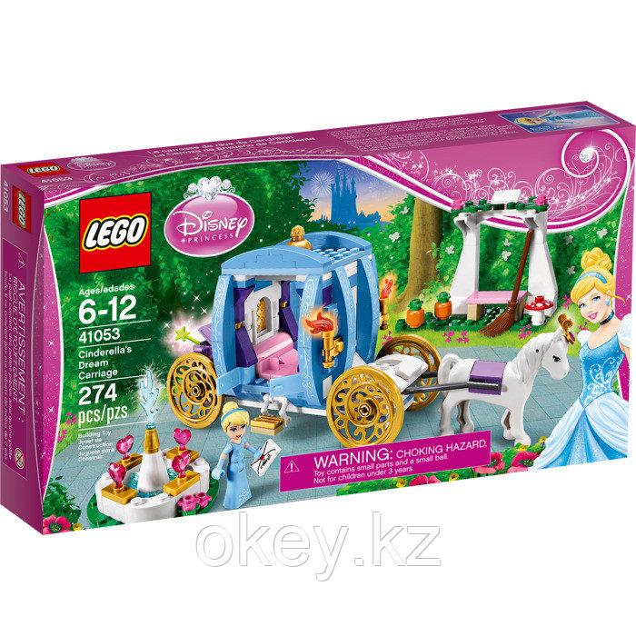 LEGO Disney Princess: Заколдованная карета Золушки 41053