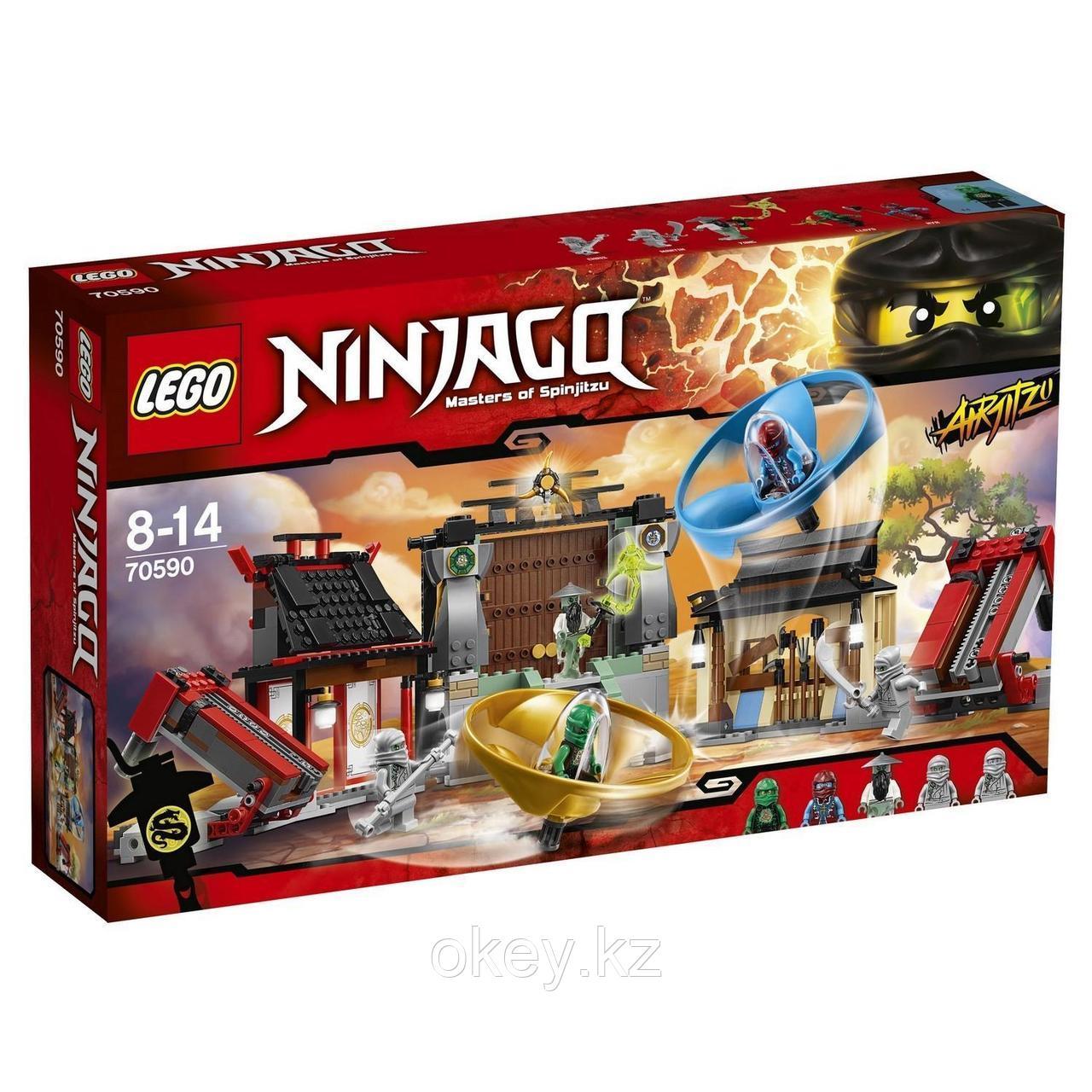 LEGO Ninjago: Площадь сражения эйрджитсу 70590