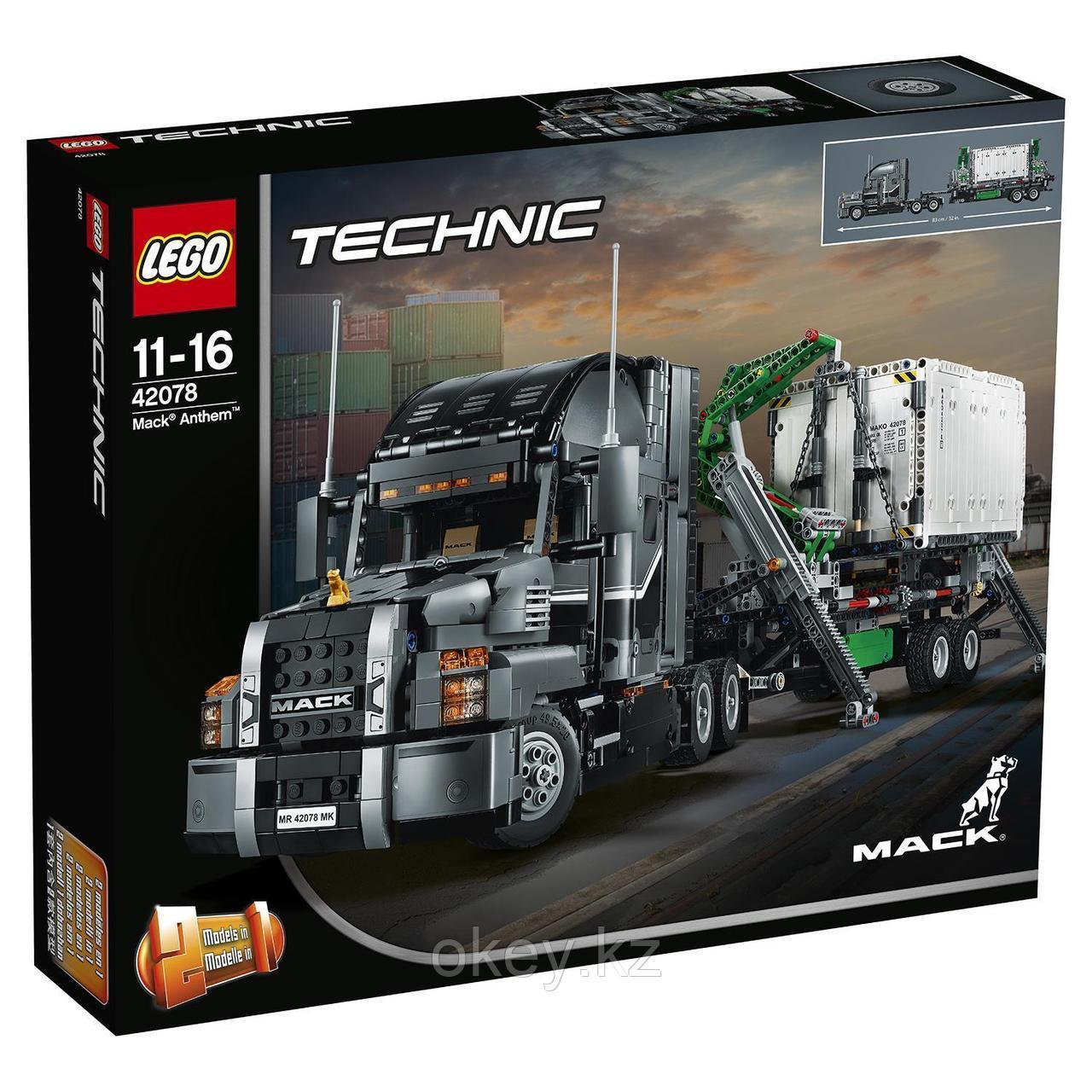 LEGO Technic: Грузовик Mack Anthem 42078
