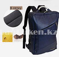 Городской рюкзак кожаный с USB выходом для ноутбука с металлической ручкой Xinboshda 701 синий