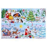 Мини-игра 'Дед Мороз и подарки'