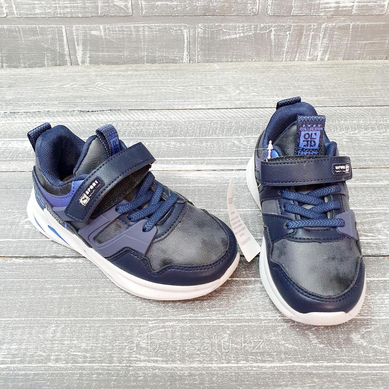 Кроссовки темно-синие