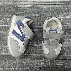 Кроссовки серо-синие