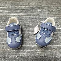 Кроссовки сине-голубые