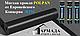 Гидроизоляция Elastobit (Эластобит) ЭКП Полиэстер, фото 2