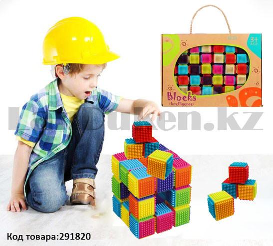 Конструктор развивающий игольчатый Умные кубики Blocks Intelligence Fun&Learn 9932B 40 деталей - фото 1