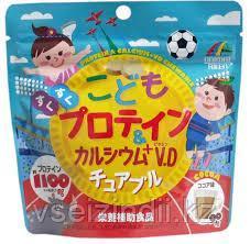 """Жевательные витамины для детей """"Молочный белок и кальций с витамином D"""", Unimat Riken. Со вкусом какао. 90 шт"""