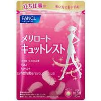 Витамины для снятия усталости и отечности ног Fancl 240 таб