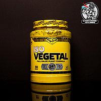 Steel Power  - Iso Vegetal 900гр/30порций Классический шоколад