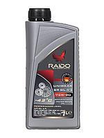 RAIDO Unigear SR 75W-90 GL 4/5 - Полусинтетическое универсальное трансмиссионное масло