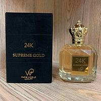 24К Supreme Gold 6ml