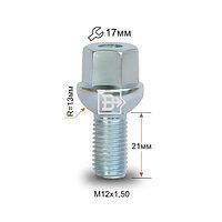 Болт M12X0,50X21, цинк, сфера с выступом, облегченный, ключ 17 мм