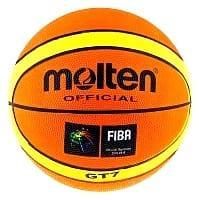 Мяч баскетбольный Molten GR7 ОПТОМ