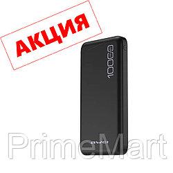 Power Bank (Повербанк) Awei P28K Power Bank 10000mAh Черный