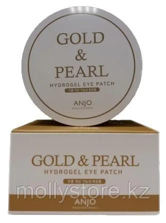 Anjo Гидрогелевые патчи для глаз Gold & Pearl Hydrogel Eye Patch 60 шт