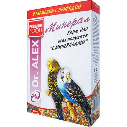 Корм для попугаев  Dr ALEX  500 гр ( минеральный ) PREMIUM FOOD, фото 2
