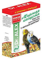 Корм для попугаев  Dr ALEX  500 гр ( морская капуста ) PREMIUM FOOD