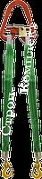 Строп текстильный двухветвевой 2СТ
