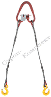 Строп канатный двухветвевой (2СК)