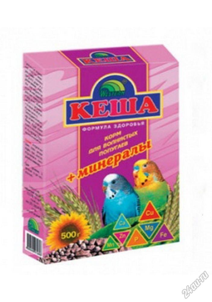 Корм для попугаев КЕША 500гр минералы