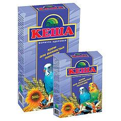 Корм для попугаев КЕША 500гр  волнистые попугаи