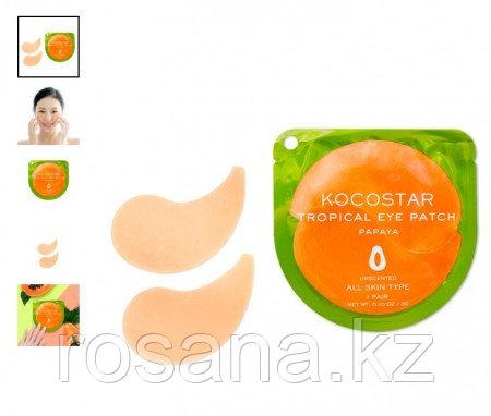 Kocostar Гидрогелевые патчи для глаз Тропические фрукты (2 патча/1 пара) (Папайя) 3г
