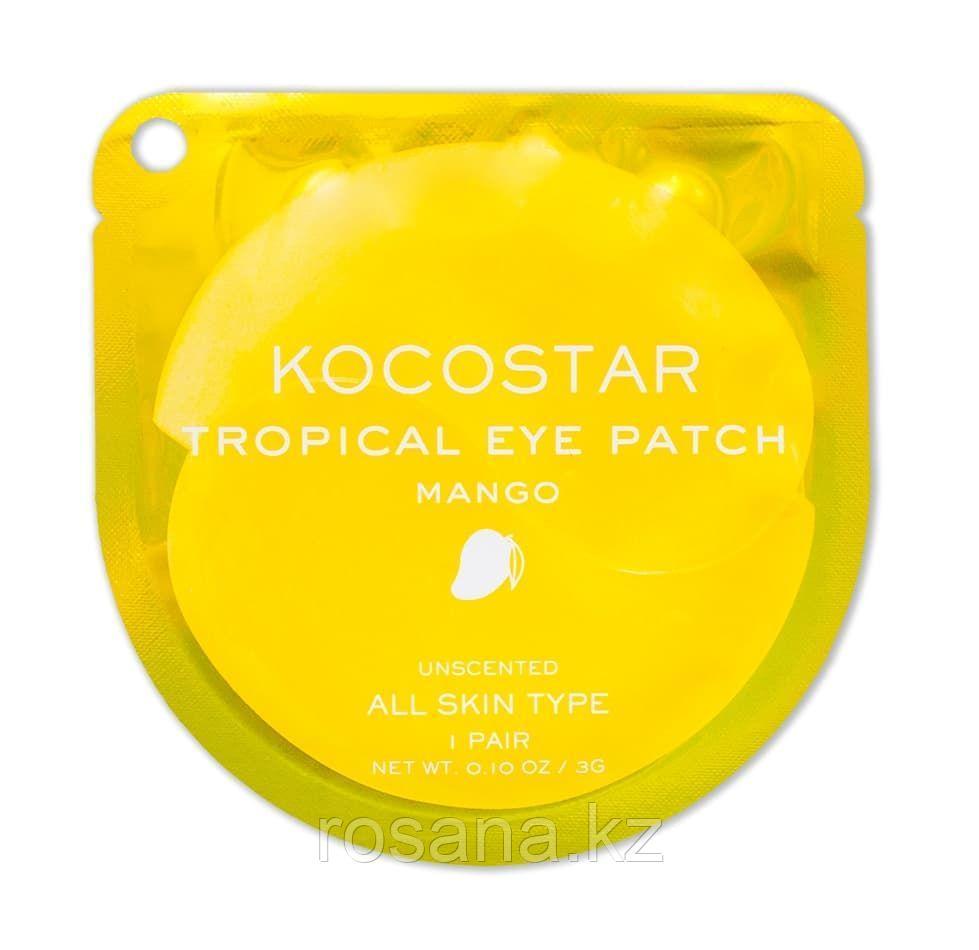 Kocostar Гидрогелевые патчи для глаз Тропические фрукты (2 патча/1 пара) (Манго) 3г
