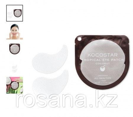 KOCOSTAR / Гидрогелевые патчи для глаз Тропические фрукты (Кокос)