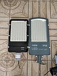 Светильник консольный уличный светодиодный СКУ 100 w. Гарантия 2 года. Уличный фонарь LED Кобра, фото 4