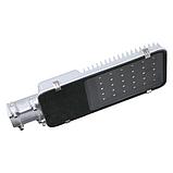 Светильник консольный уличный светодиодный СКУ 100 w. Гарантия 2 года. Уличный фонарь LED Кобра, фото 3