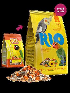 Корм для крупных попугаев РИО 500гр, фото 2