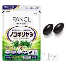 Экстракт плодов пальметто для мужчин Fancl на 30 дней 60 таблеток