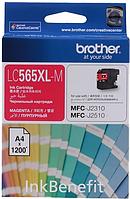 Картридж LC565XLM для Brother MFC-J3520 Пурпурный