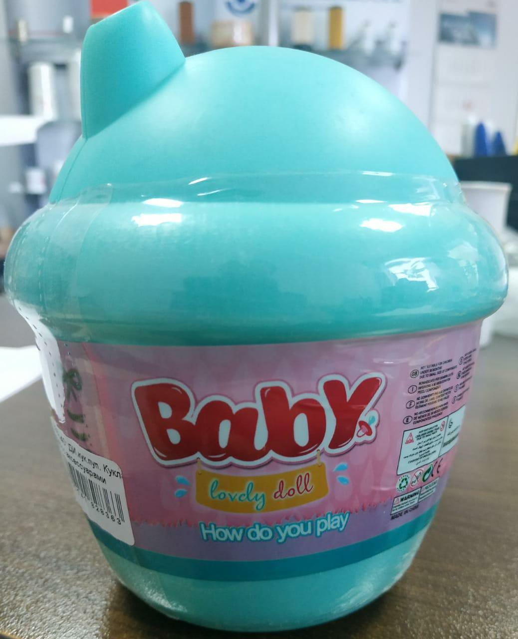 Кукла Baby Lovely doll (3359-40)