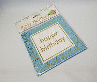 Товары для праздника brand 53637 Салфетки Happy Birthday Хром (Голубой)