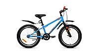 """Велосипед FORWARD UNIT 20 1.0 (20"""" 1ск) синий /, RBKW01N01003"""