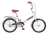 """Велосипед NOVATRACK 20"""" складной, TG30, белый, торм 1руч и нож, двойной обод, сидение комфорт и руль"""