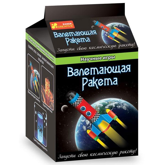 Научные игры Взлетающая ракета Ranok-Creative