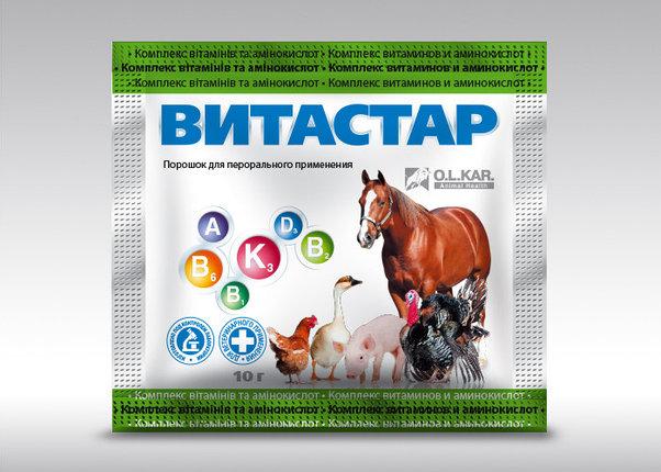 Витастар 10гр порошок витаминно-аминокслотный комплекс для всех с/х животных и птицы, фото 2