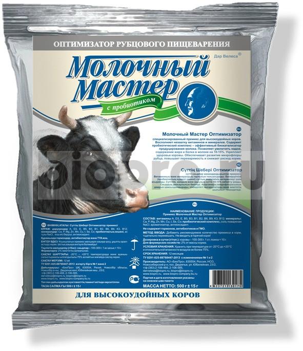 Премикс Молочный Мастер Оптимизатор 0,5кг