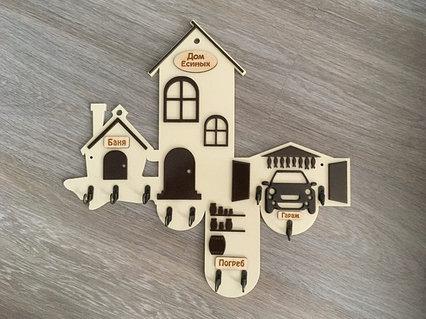 Ключница / Вешалка для ключей №8
