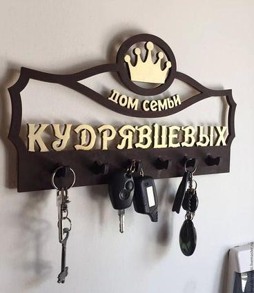 Ключница / Вешалка для ключей №19