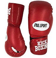 Перчатки для кикбоксинга Real Sport RS110, 10 унций, красный