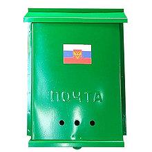 Ящик почтовый металлический, без замка, 33х24 см (цвет в ассортименте)