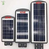 Светильник уличного освещения на солнечных батареях 40 W UPS220V, фото 4