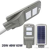 Светильник уличного освещения на солнечных батареях 40 W UPS220V, фото 9