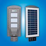 Светильник уличного освещения на солнечных батареях 20 W UPS220V, фото 8