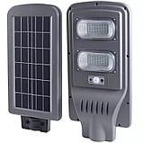 Светильник уличного освещения на солнечных батареях 90W. ску на солнце, светильник от солнечной панели, фото 3