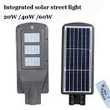 Светильник уличного освещения на солнечных батареях 90W. ску на солнце, светильник от солнечной панели, фото 4