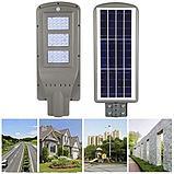 Светильник уличного освещения на солнечных батареях 150W светильник ску от солнечных батарей, фото 3